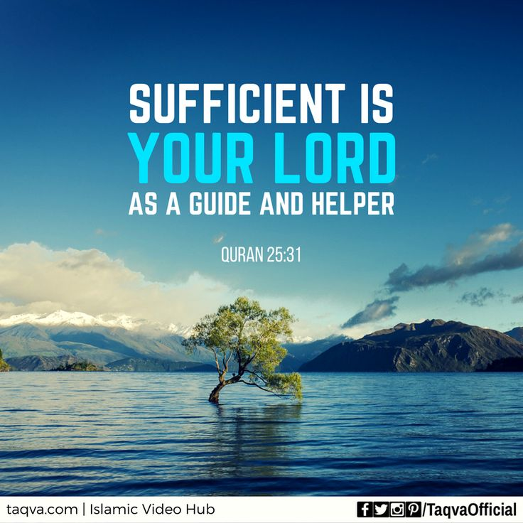 """#Sufficient is your #Lord as a #Guide and Helper"" #Quran 25:31 ___________________________ #islam #islamicreminder #islamicquotes #quranicquotes #quoteoftheday #ayahoftheday #reminder #instaislam #muslim #muslims #muslimah #ummah #sunnah #tawakkul #religion #God #Allah #islamic #quotes #quranic #quote #taqva"