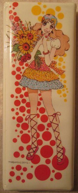 Kutsuwa pencil case (front)