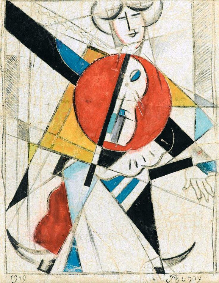 Иван Пуни. «Клоун» 1919 г.