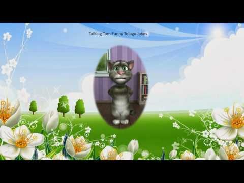 Jokes In Telugu: Talking Tom Telugu Funny  Joke  - Teacher -  stude...