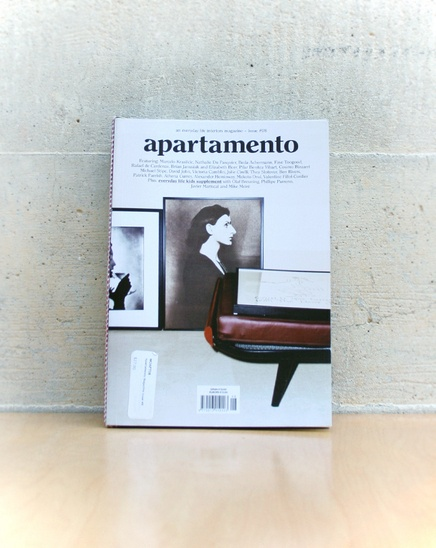 apartamento, issue #8: