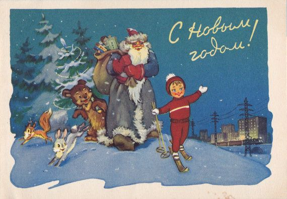 Signed. New Year's Greeting Card Telegram by RussianSoulVintage