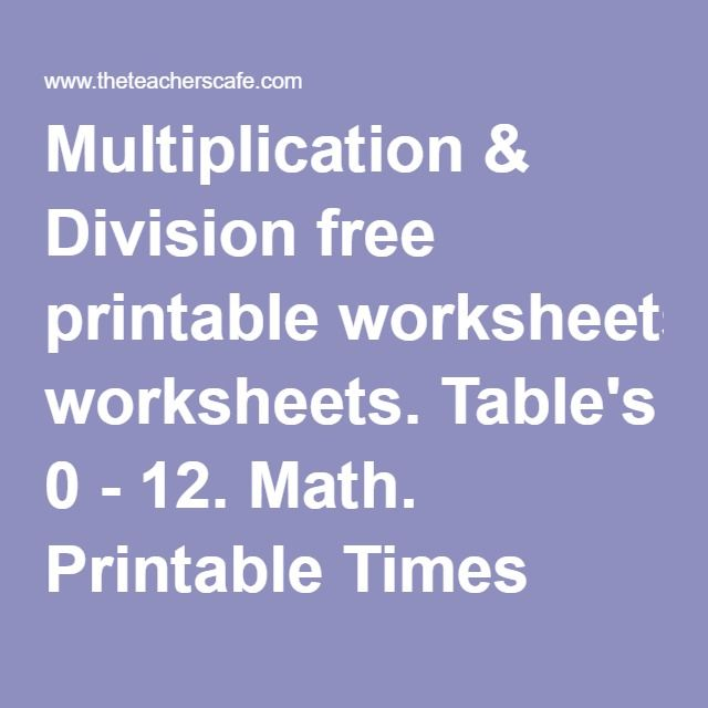 1000+ ideas about Printable Times Tables on Pinterest ...