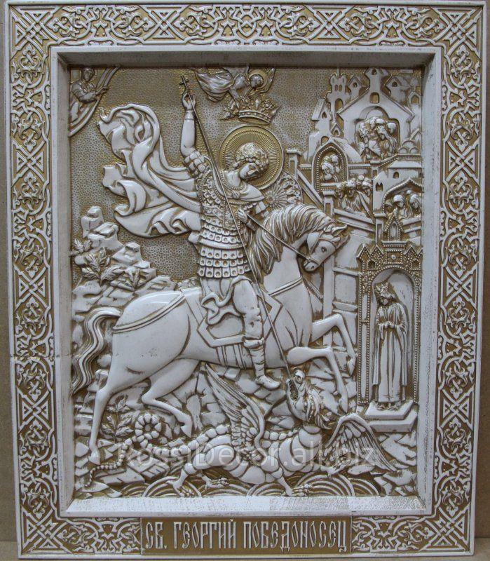 Резная икона - Св. Георгий Победоносец