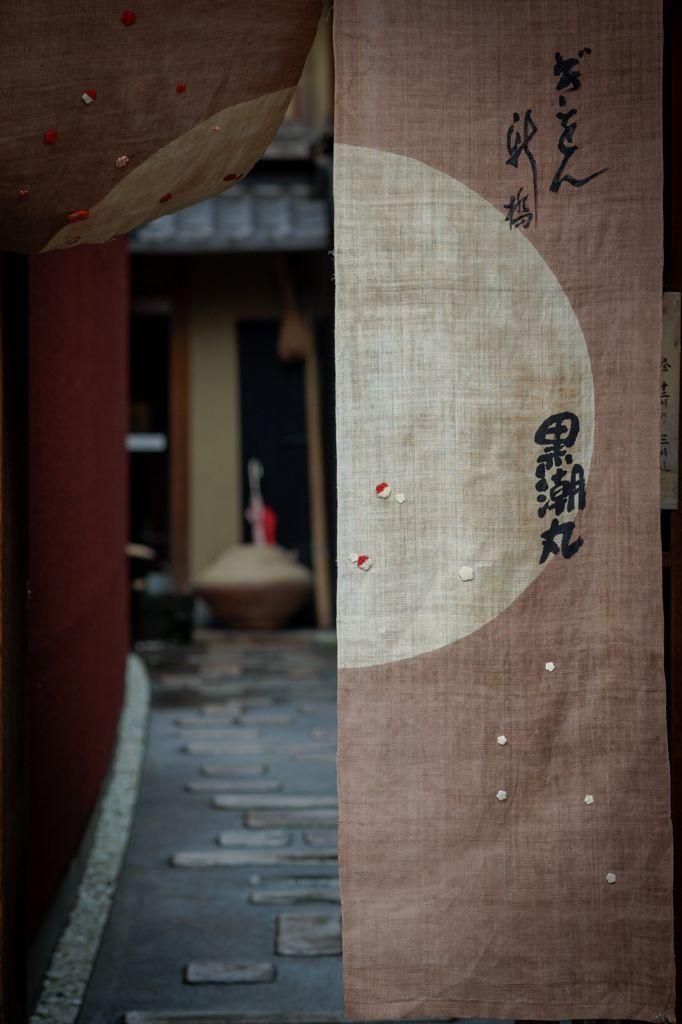 祇園(Gion) KYOTO, JAPAN: