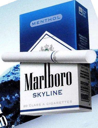 Buy Monte Carlo cigarettes store