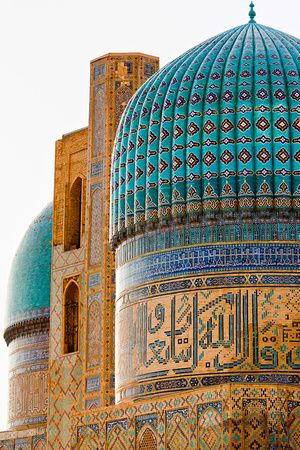 Bibi-Khanym Mosque, Samarkand, Uzbekistan--the mosque the Padar is responsible for building