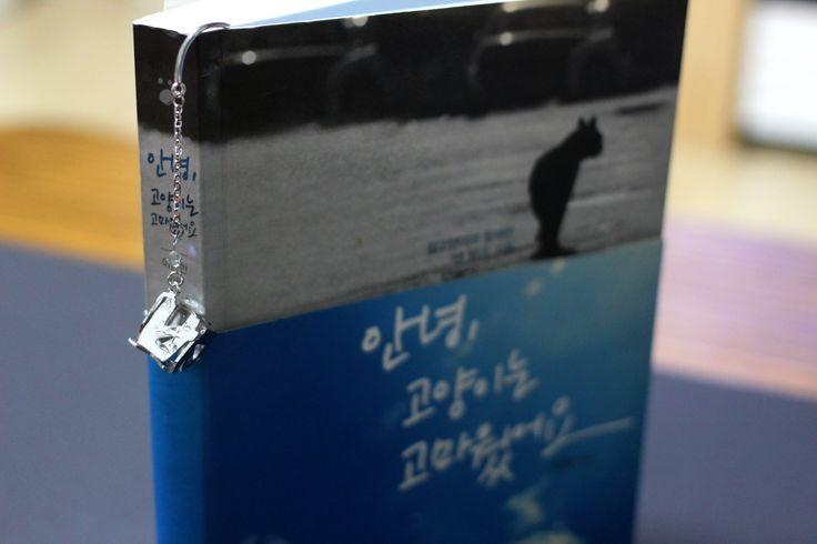 Hangul Bookmarks