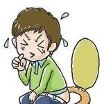 Obat Alami Diare Obat Alami Diare Diare Diare adalah penyakit usus yang sangat sering dalam pengusiran dengan konsistensi tinja sedikit.  Pengobatan alami untuk Diare  Mengobati diare dengan jintan hitam Jintan hitam adalah salah satu solusi yang paling efektif untuk menyembuhkan diare. Membantu melawan Bakteri usus Jahat.