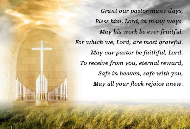 Grant our pastor a shepherd's heart, Help each of us to do ...