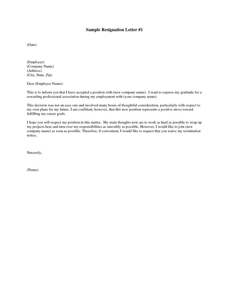 Superb RESIGNATION LETTER SAMPLE | Image Store  Sample Resignation Letters