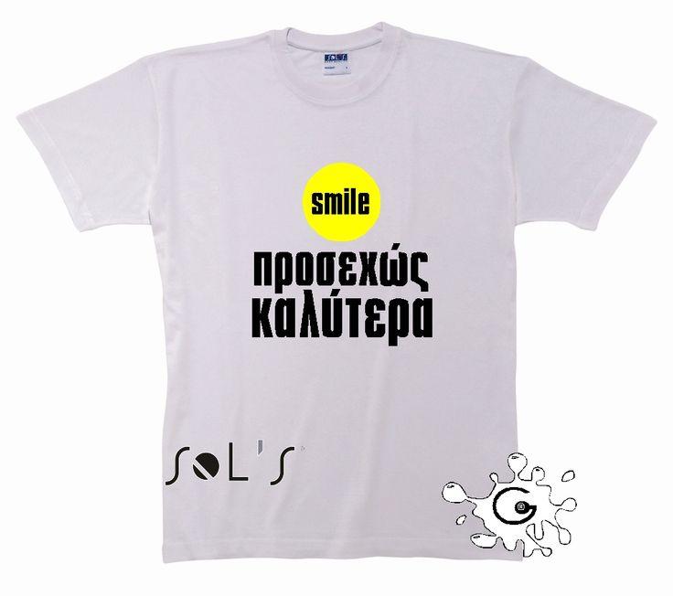 προσεχώς καλύτερα ... Think+  Θετική ενέργεια με ένα μπλουζάκι απο το www.geespot.gr
