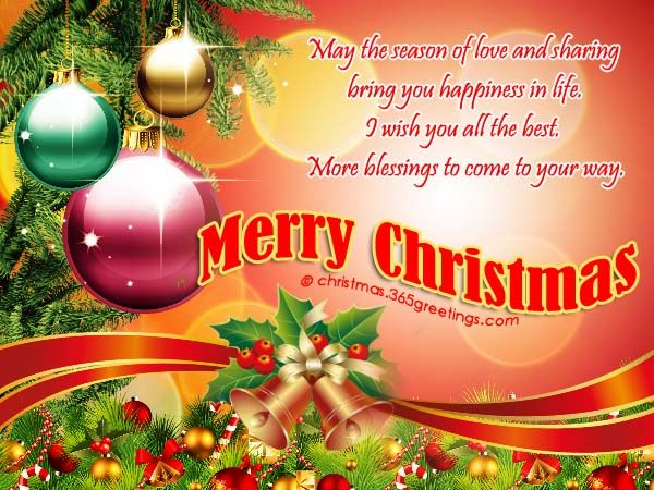 Merry Christmas Wishes And Messages  Christmas Greetings Sample