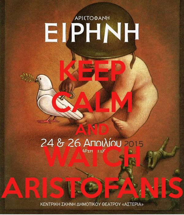 KEEP CALM AND WATCH ARISTOFANIS