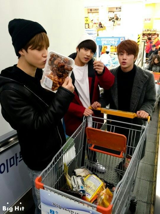 bts jin and jungkook predebut - Google Search