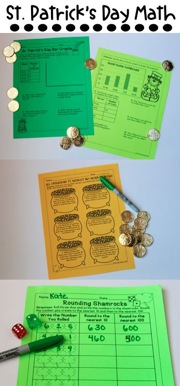 St. Patrick's Day Math covering 3rd grade standards for line plot, bar graphs, pictographs, rounding, word problems.
