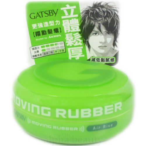 Gatsby Japan Moving Rubber Hair Wax (80g/2.7 Fl.oz) - Air Rise ** Click image to review more details.
