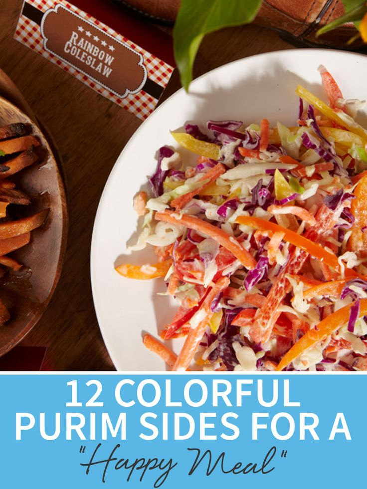 """The whole family will enjoy these colorful side dishes that will add some flavor and fun to the table! Find 12 Colorful Purim Sides for a """"Happy Meal"""" here! http://www.joyofkosher.com/2016/03/12-colorful-purim-sides-for-a-happy-meal/"""