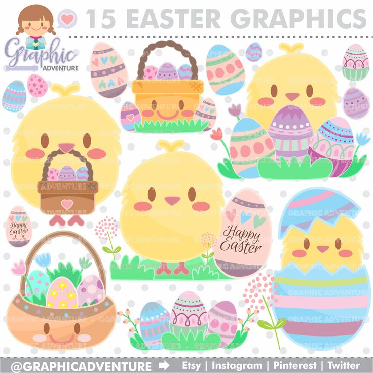 75%OFF - Easter Clipart, Easter Graphics, COMMERCIAL USE, Kawaii Clipart, Spring Clipart, Planner Accessories, Spring Party, Easter Party