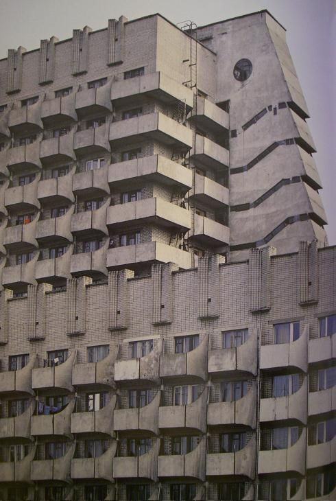Visions of an Industrial Age // Ukraine, Dnepropetrovsk, Anex building, 1985 Architects: P. Nirinberg, S.Zubarev #socialist #brutalism #architecture