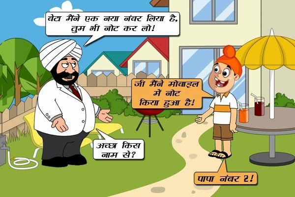 santa amp pappu hindi joke picture hindi jokes and funny jokes