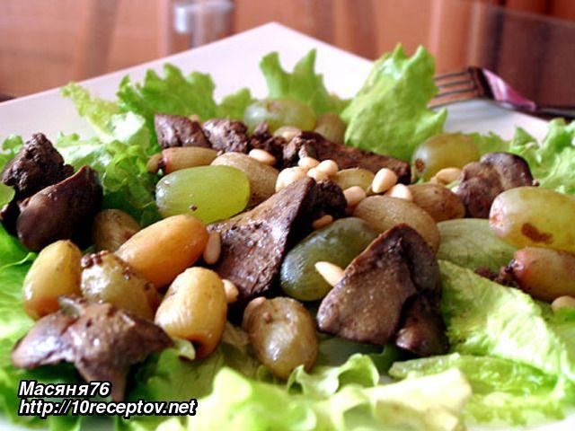 Салаты с печенкой и морковью по-корейски рецепты с фото