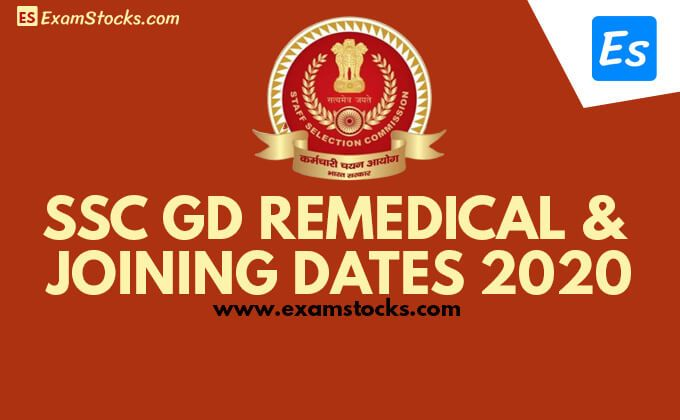 Ssc Gd Constable Re Medical Joining Date 2020 In 2020 Dating
