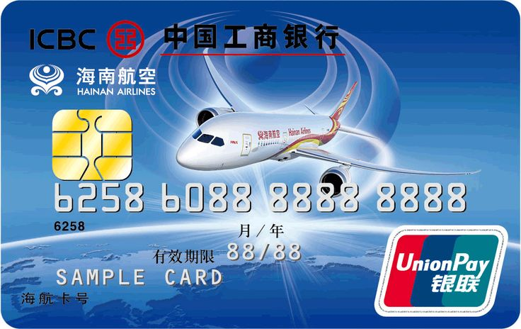 Hainan Airlines   UnionPay Classic   ICBC