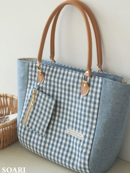 handmade bag, seemed so beaufiful