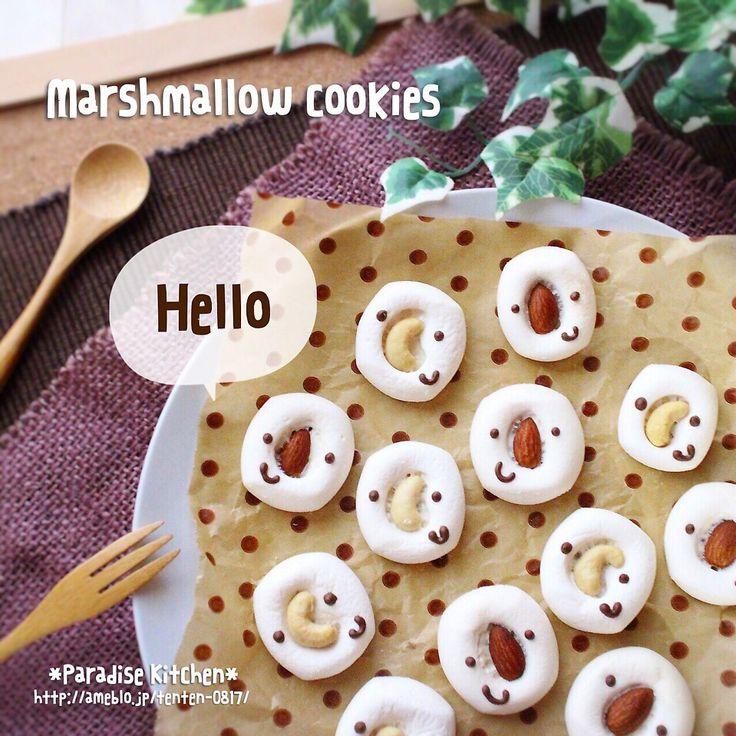 MAA's dish photo バレンタインデーの友チョコやおやつに 絶対失敗しない 簡単 魅惑のマシュマロ顔クッキー…