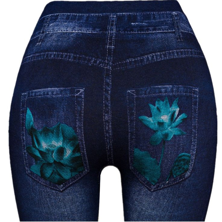 Women Skinny Pants Jeggings Stretchy Slim Leggings Jeans Pencil Tight Trousers #Daisland