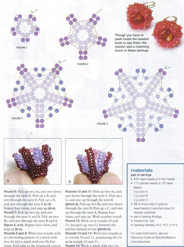Flame tree flowers | biser.info - всё о бисере и бисерном творчестве