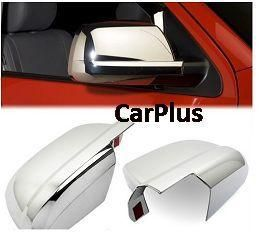 [Visit to Buy] FREE SHIPING Chrome mirror cover  fo2007-2014  TUNDRA PICKUP MIROOR COVER  #Advertisement