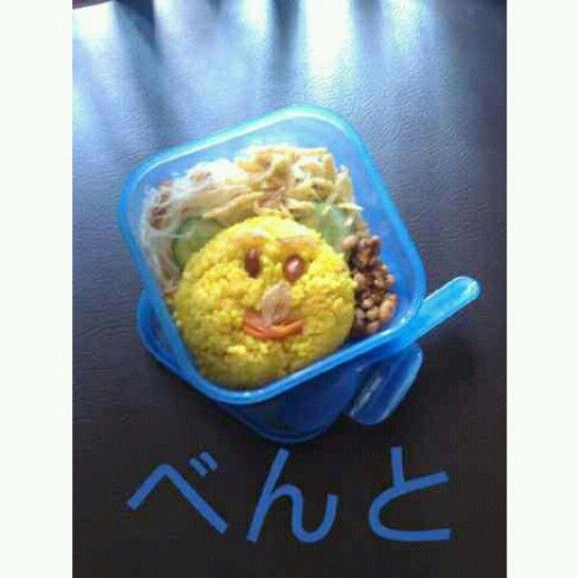 Bento hari ini Yellow Rice  #simple #bento #べんと #おいしい #yummy #foodporn #nasikuning