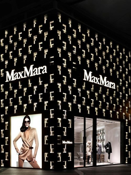 Max Mara Boutique Chengdu - Picture gallery