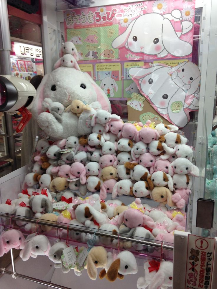 Image result for japan claw machine bunny