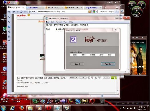 bijoy bayanno 2012 activation code