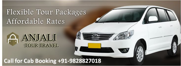 Anjali tour and travel provides car rental services in railway station in Jaipur. We provide all type of cars like AC / Non AC Cars on rental basis. Some of the cars we offer include – Tata Indica, Innova, Tavera, Scorpio and all luxury cars at reasonable prices. If you want booking any type of car then you may call @+91- 9828827018 or for more information you may visit site www.anjalitourtravel.com