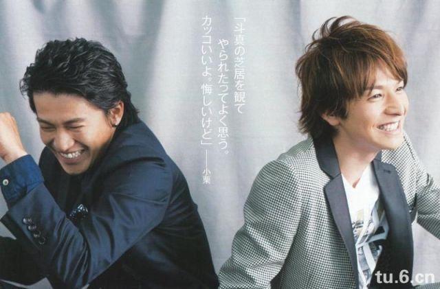Shun & Toma  - Ouroboros: Keisatsu wo Sabaku wa Ware ni Ari - ME WANT NOW!!!