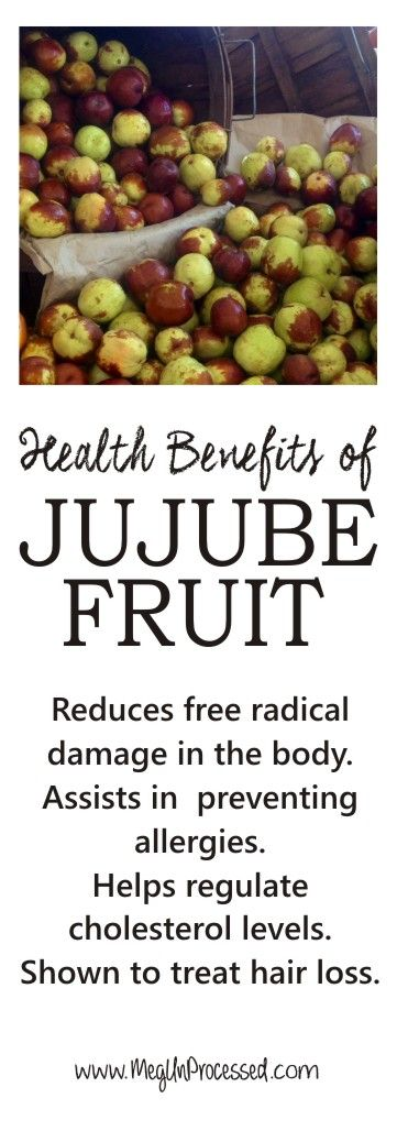 Benefits of Jujube Fruit. I love these. I but them at our local farmers market.