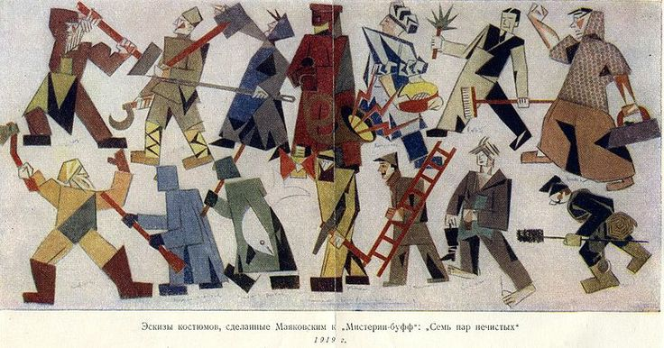"""Costume art by Vladimir Mayakovsky for the play """"Mistery-Bouffe"""". Seven Pairs of the Unclean.  1919"""
