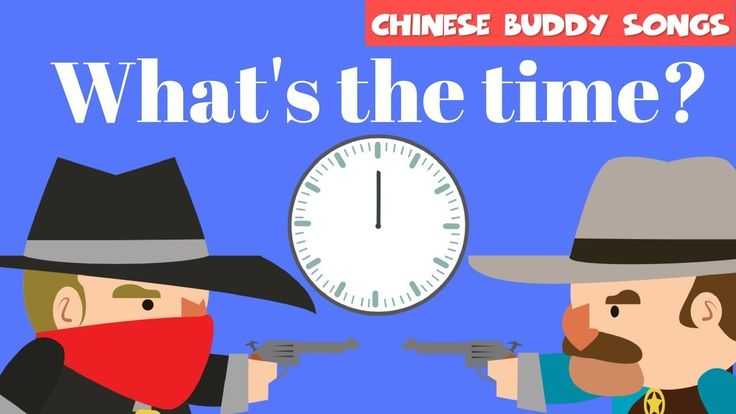Learn Mandarin | What's the time in Mandarin (Song) Learn Mandarin - say 'what's the time in Mandarin. Sing this awesome song! Perfect for beginners. Chinese Buddy helps you learn Chinese the easy way through songs. Great for teachers and students... 怎么教中文 Use Chinese Buddy songs! 帮外国人学中文 FREE ONLINE LEARNING PLATFORM: Visit www.chinesebuddy.com http://ift.tt/2vaGJ65 http://www.youtube.com/chinesebuddy