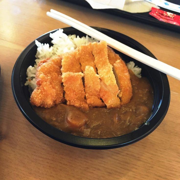 Epcot Japan Pavillion: Curry Chicken Katsu, from Katsura Grill