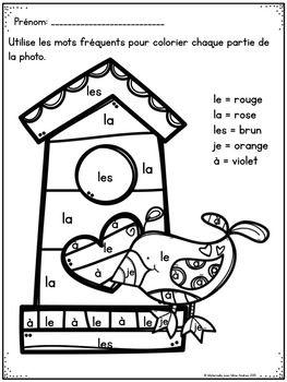 Colorie par mots fréquents - La Saint-Valentin (FRENCH Col