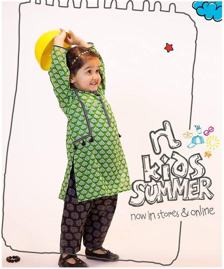 Nishat Linen Kids Summer 2017 Collection With Price