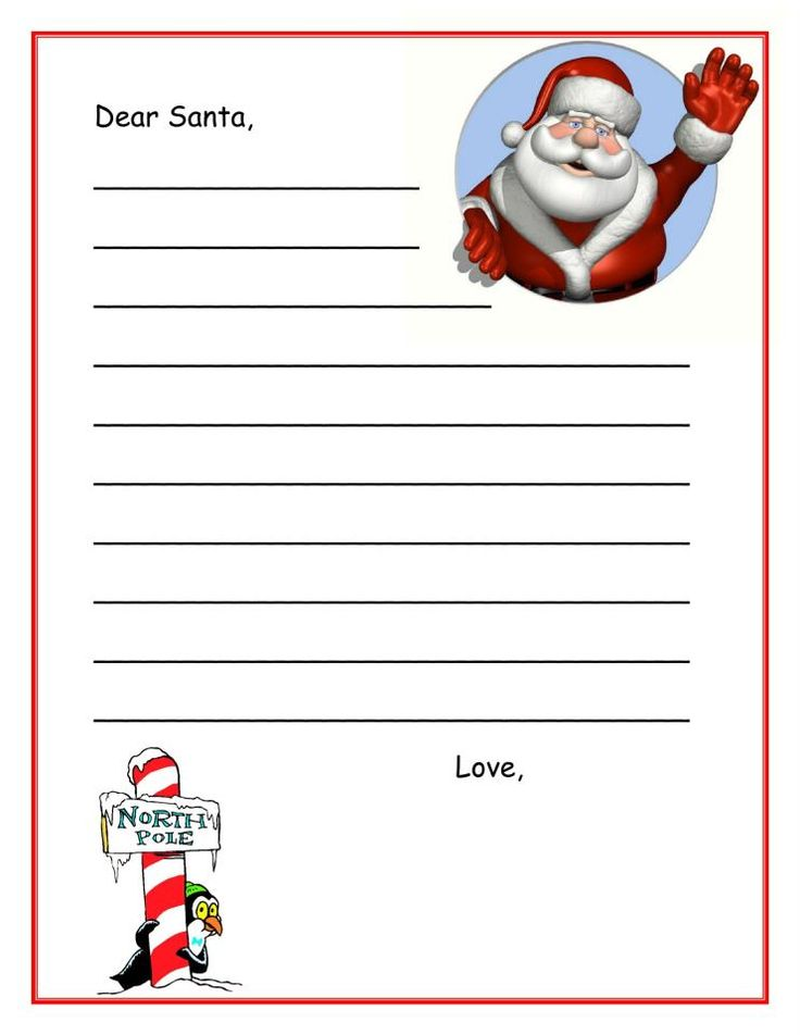 Querido Santa Letter Template on wish list, north pole,