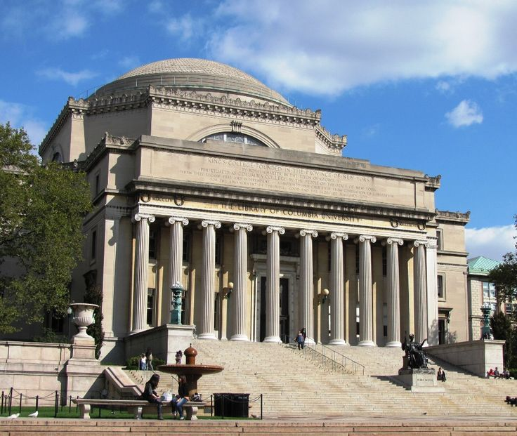Low Library Columbia University New York McKim Mead And White