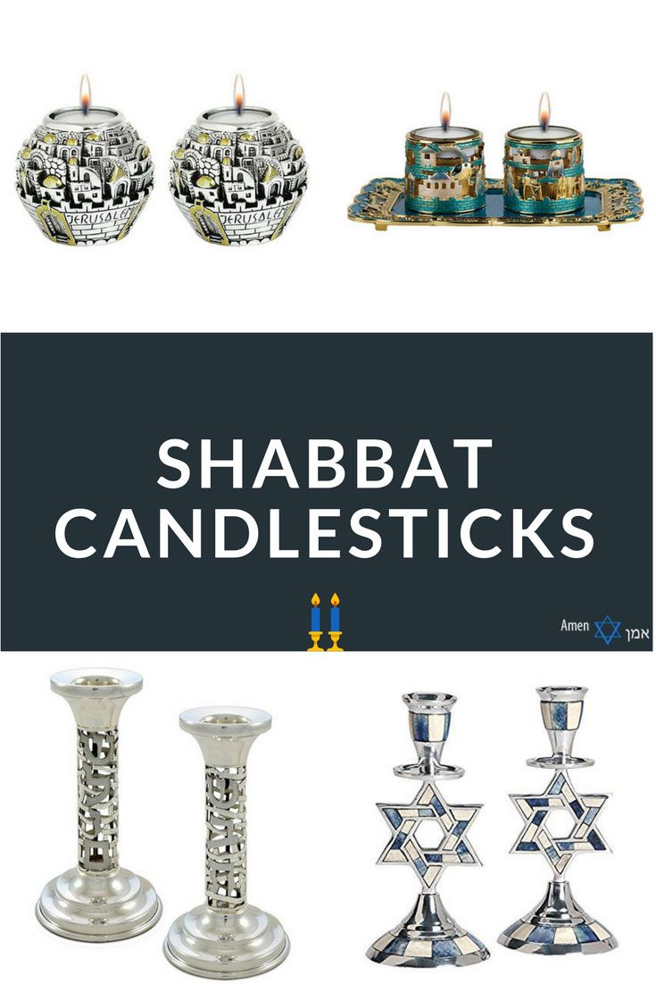 Light your Shabbos candles on a set of gorgeous Shabbat candlesticks. Choose any of these gorgeous Jewish candle holders for your home or as a gift...