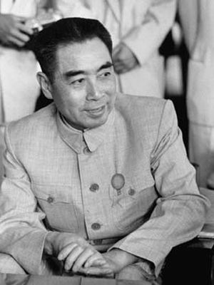 Premier Zhou Enlai of China 1953 | Zhou Enlai Peace Institute -  5 Principles of Peacemaking: mutual respect for each nation's  territorial integrity and sovereignty; Mutual non-aggression; Mutual non-interference in each other's internal affairs; Equality and mutual benefit; Peaceful co-existence.