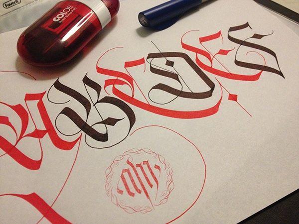 Calligraphy Fraktur Lettering On Behance Calligraphy
